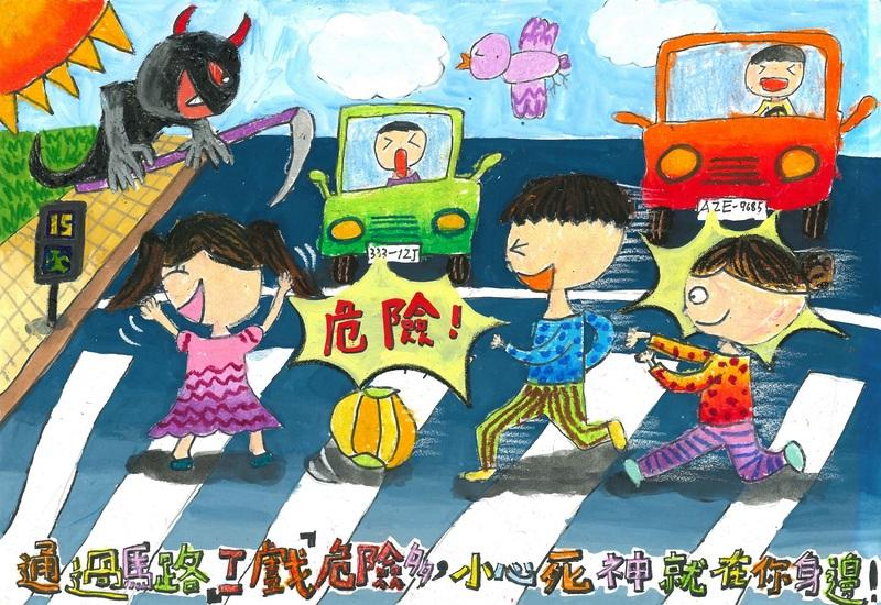 第二十一屆和泰汽車全國兒童交通安全繪畫比賽 決賽取消通知與優選名單公布